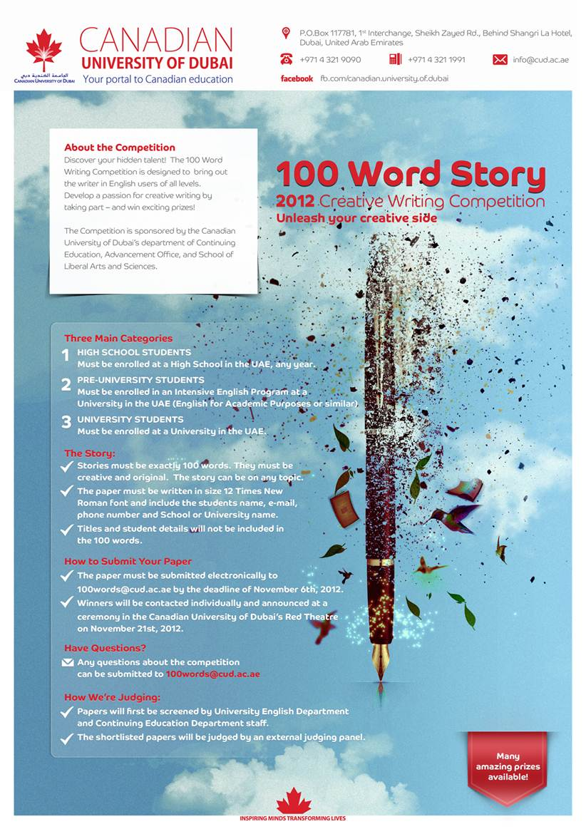 lancaster university creative writing competition